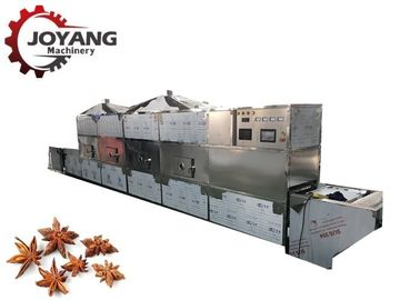 Environmental Protection Industrial Microwave Equipment Spices Drying And Sterilization