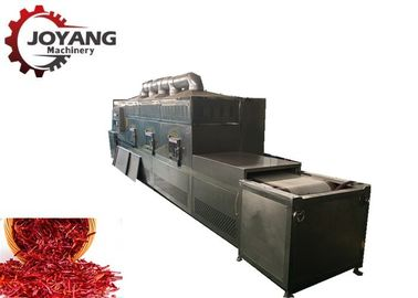 Electricty Source Industrial Microwave Systems Chili Sterilization Equipment Easy Control